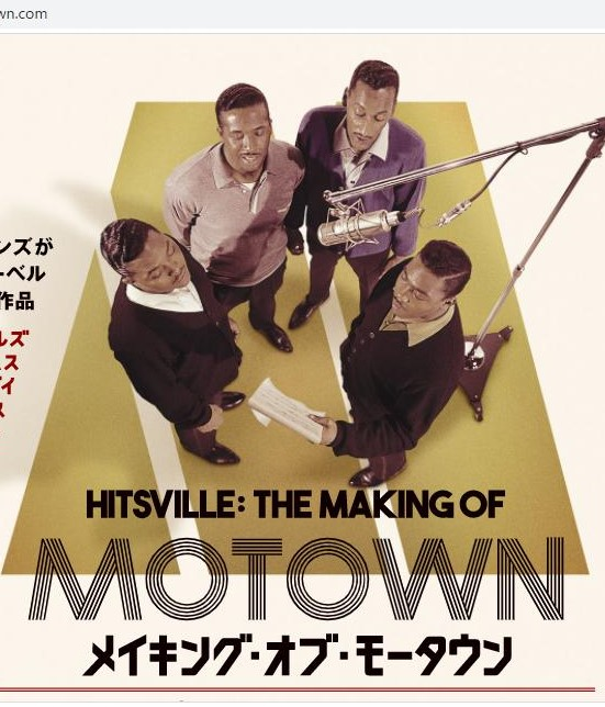 Making of MOTOWN~血沸き肉躍る音楽ドキュメント~